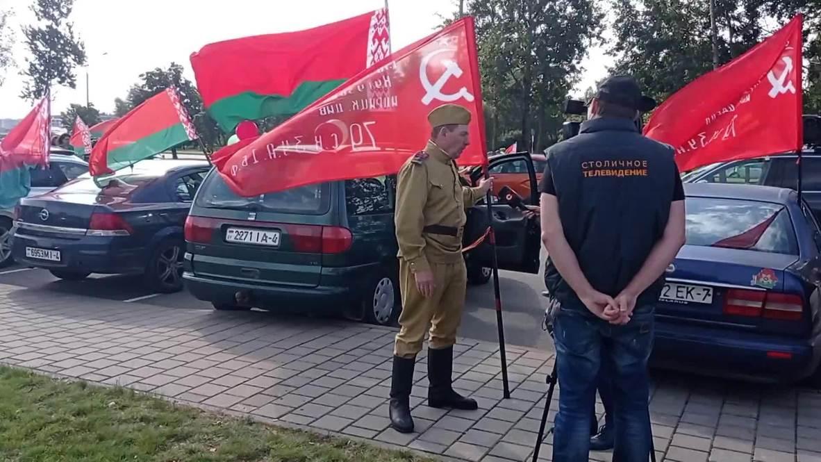 Белоруссия: В Минске прошел автопробег в поддержку единства республики