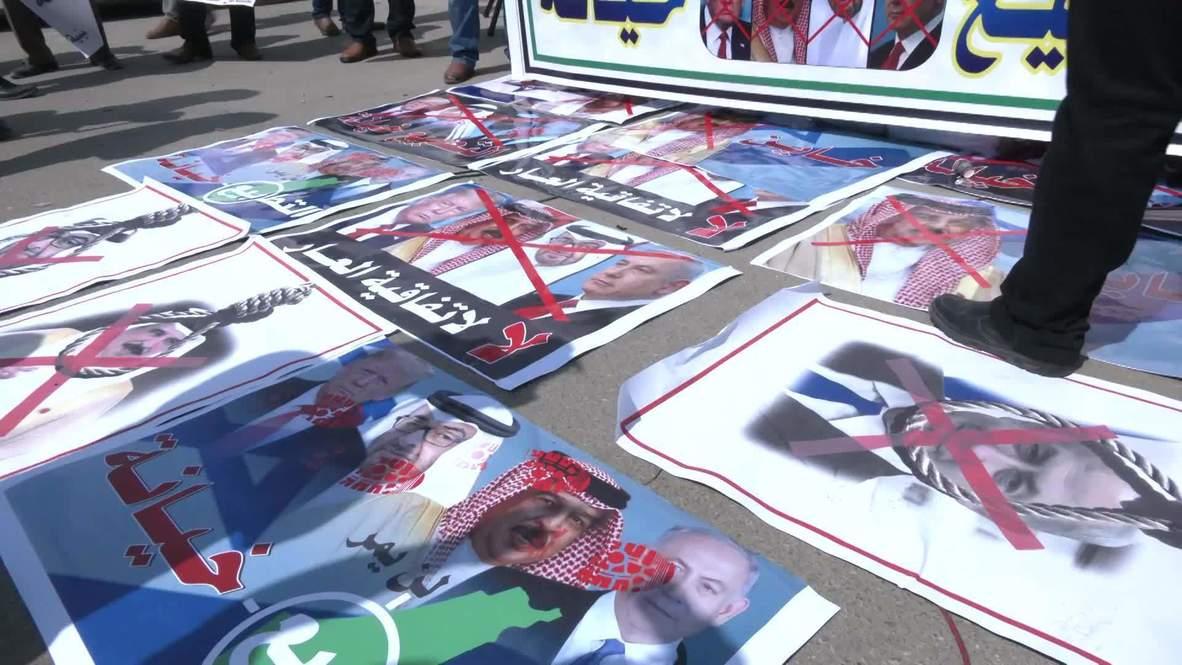 State of Palestine: Protest against Bahrain-UAE-Israel deal held in Gaza