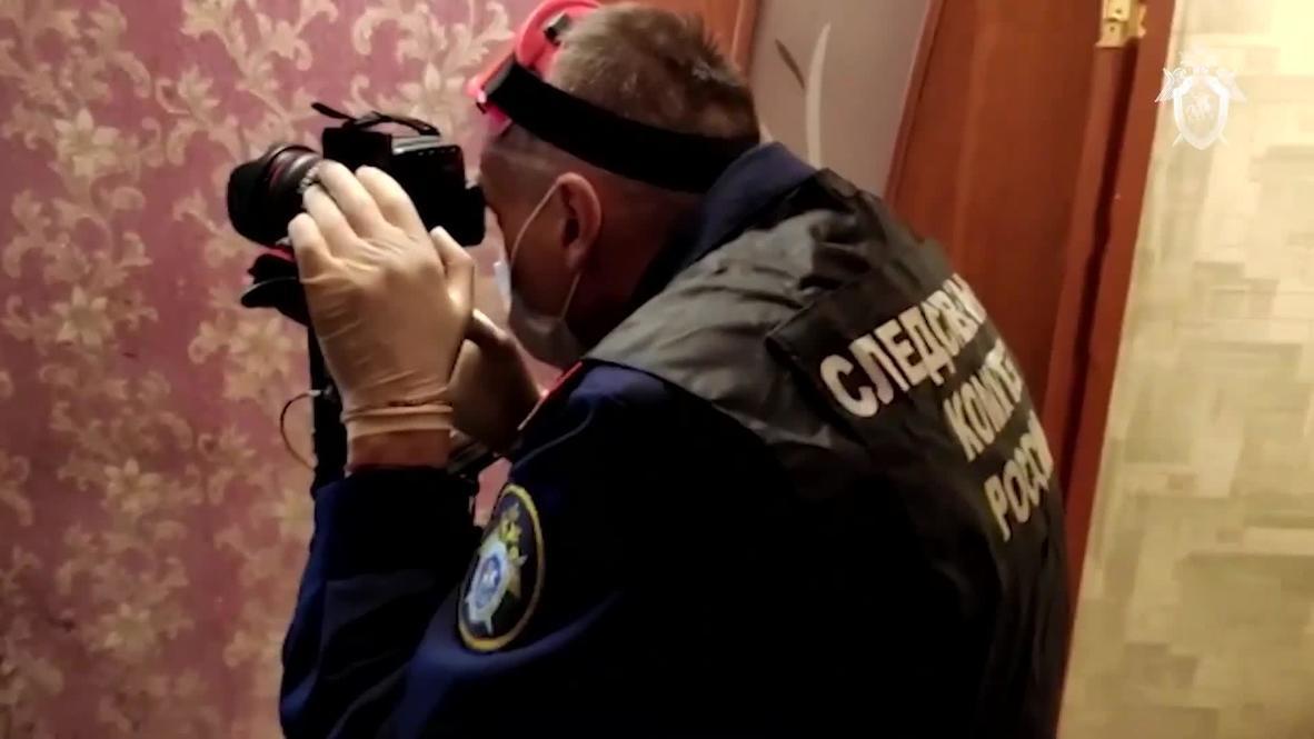 Россия: СК возбудил уголовное дело по факту убийства двух детей в Рыбинске