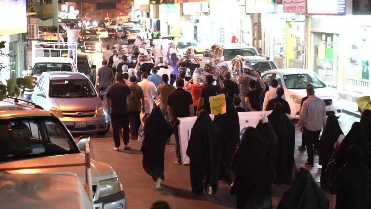 Baréin: Manifestantes protestan en Al Daih contra acuerdo de paz trilateral EAU-Baréin-Israel