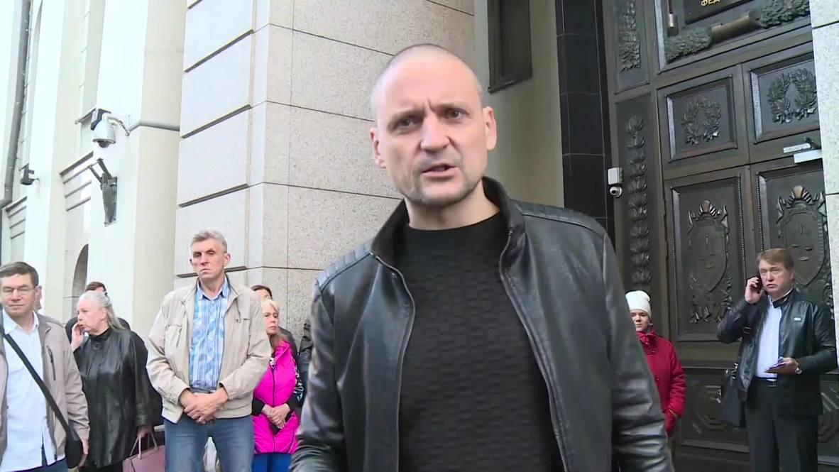 Россия: Верховный суд отказался пересмотреть дело Удальцова и Развозжаева о беспорядках на Болотной площади