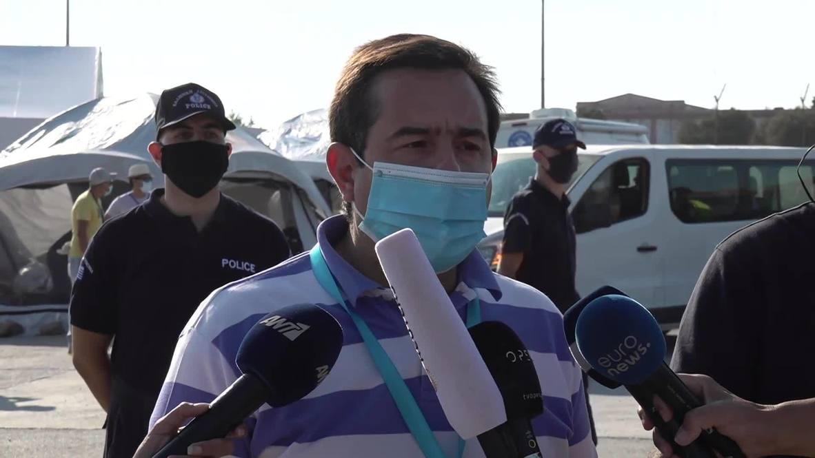 Grecia: Incendio en campamento de Moria justifica centros de acogida vigilados - ministro de Migración