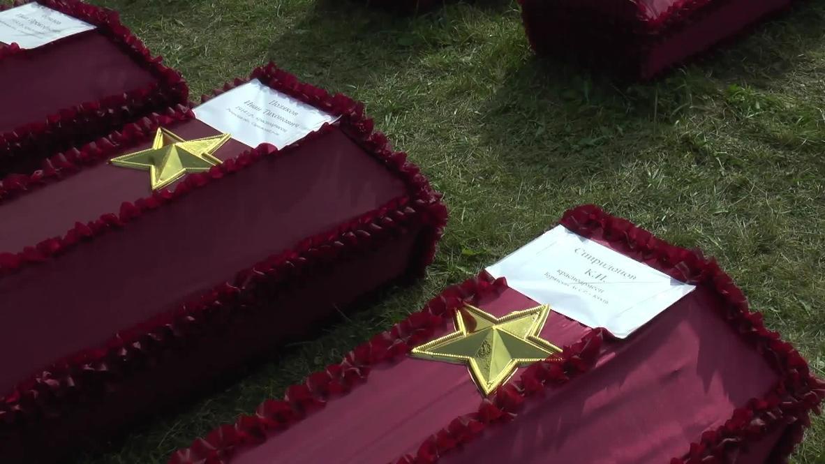 Россия: В Калужской области перезахоронили останки 263 бойцов Красной армии