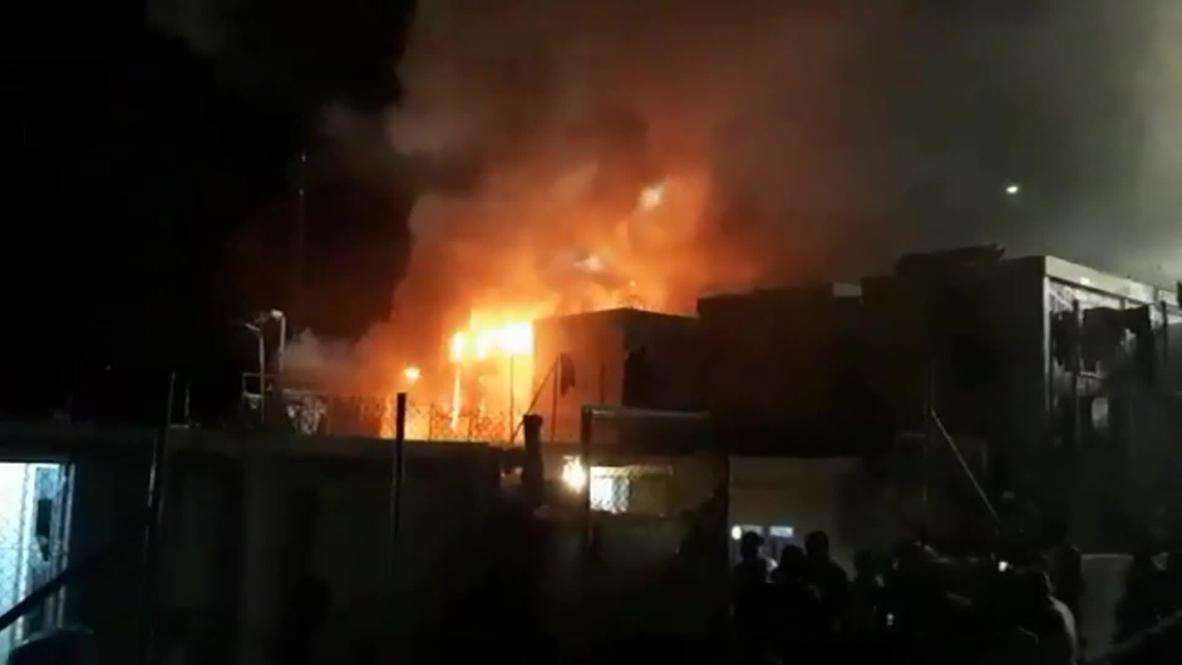 Grecia: Fuego envuelve centro de recepción de migrantes de Vathy en la isla de Samos
