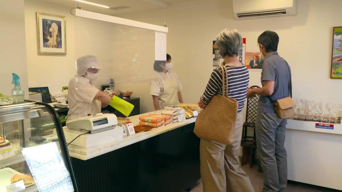 Fabrican regaliz y galletas en honor al nuevo primer ministro de Japón en su ciudad natal