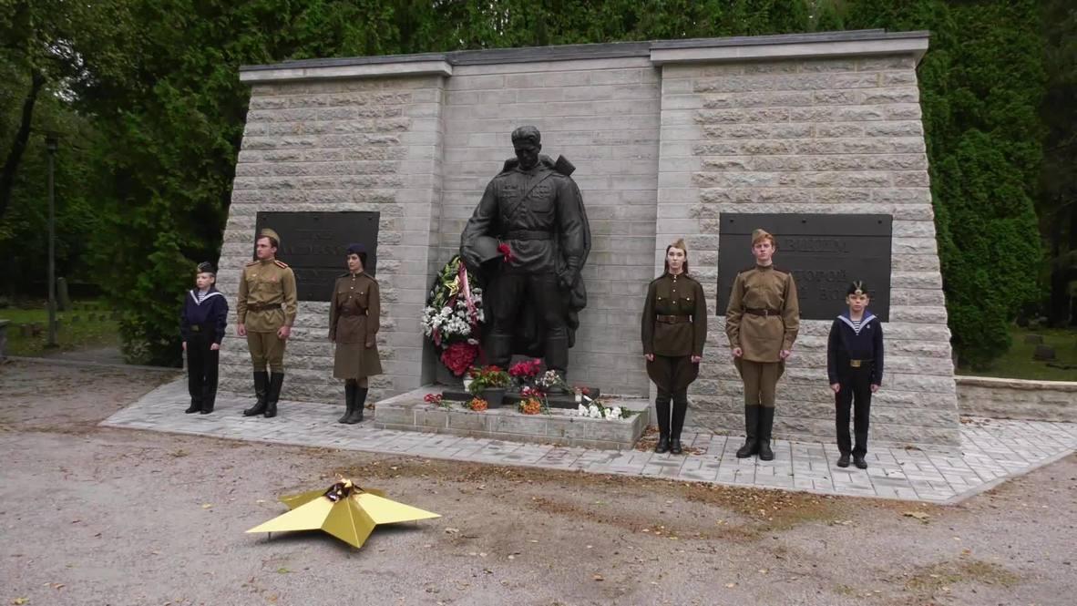Эстония: В Таллине отметили годовщину освобождения столицы от войск нацистской Германии