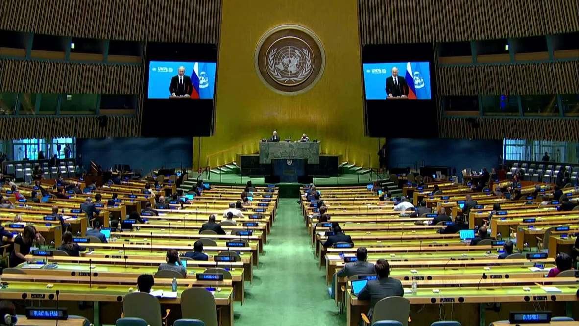 """الأمم المتحدة: بوتين يحث على رفع العقوبات من أجل """"استعادة النمو العالمي وخفض البطالة"""""""