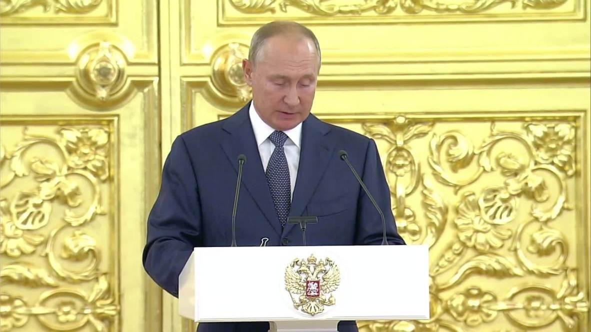 Россия: Путин заявил об индексации пенсий на 6,3 процента в 2021 году