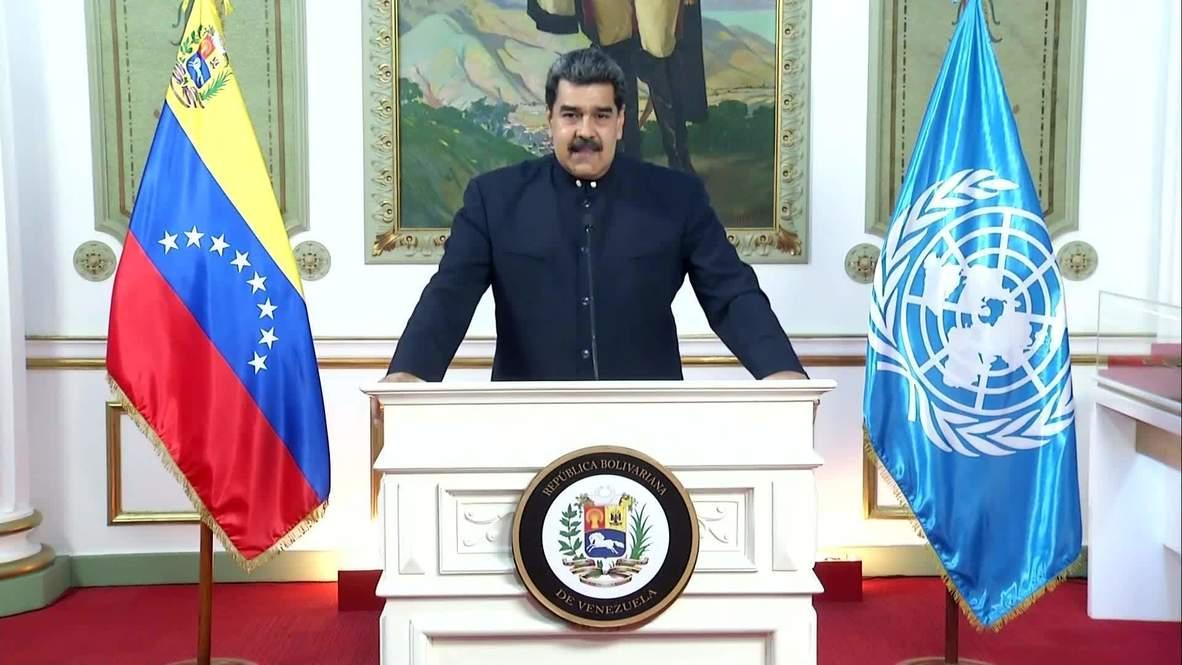 """ONU: Nicolás Maduro exige el fin del """"acoso cotidiano"""" de tipo """"terrorista"""" a Venezuela"""