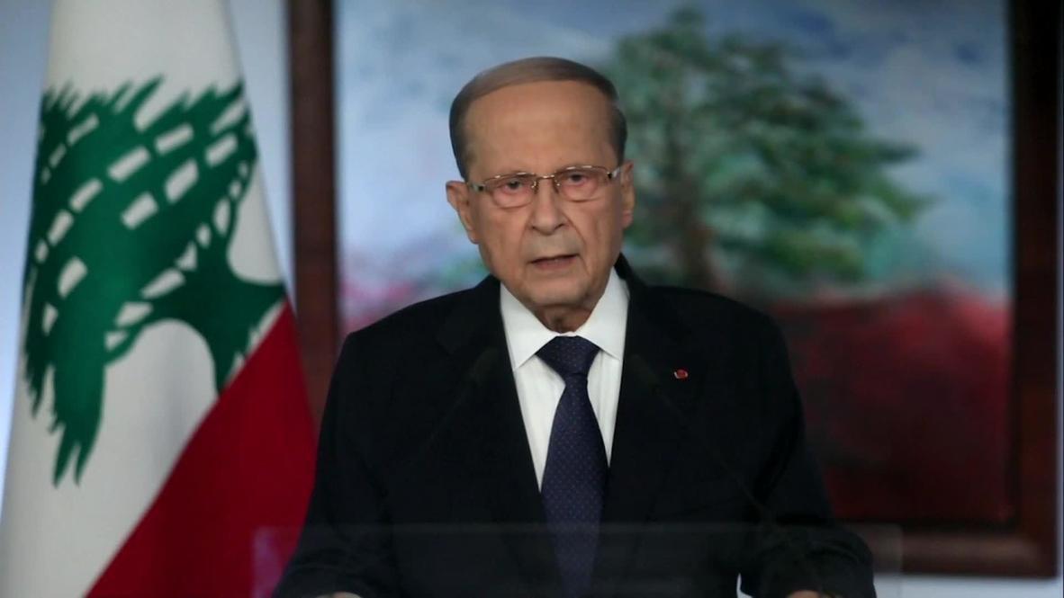الامم المتحدة: الرئيس اللبناني يدعو العالم إلى دعم إعادة إعمار بيروت