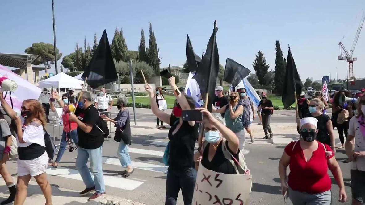 Israel: Manifestantes protestan frente a la Knesset antes de la votación para limitar las manifestaciones