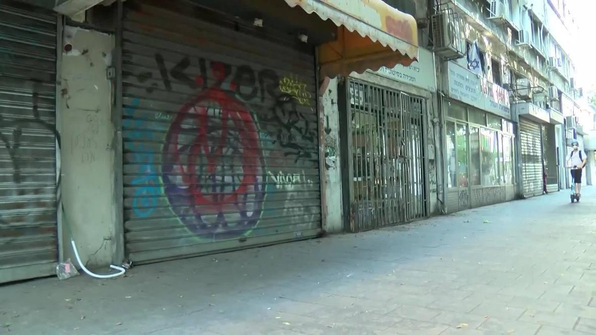 Israel: Shops close in Tel Aviv as COVID lockdown tightened