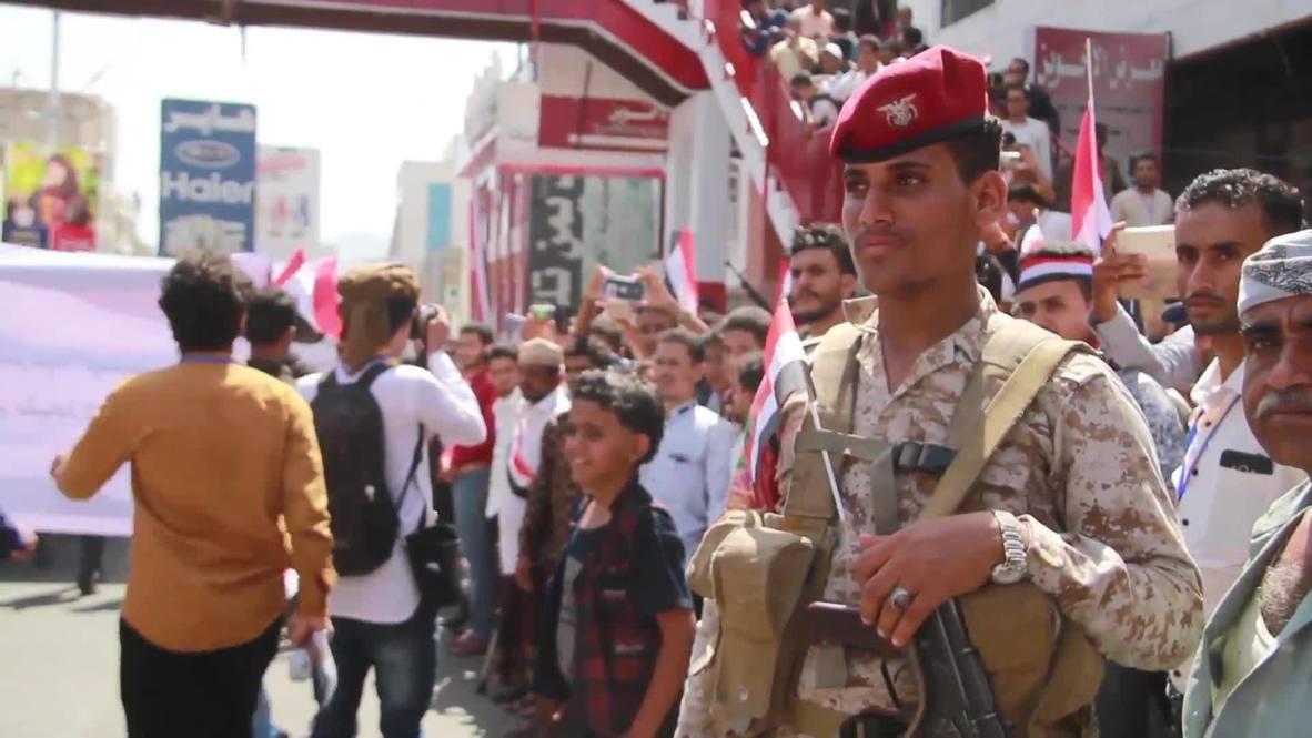 اليمن: الآلاف يحتفلون بذكرى ثورة الـ 26 من سبتمبر في تعز