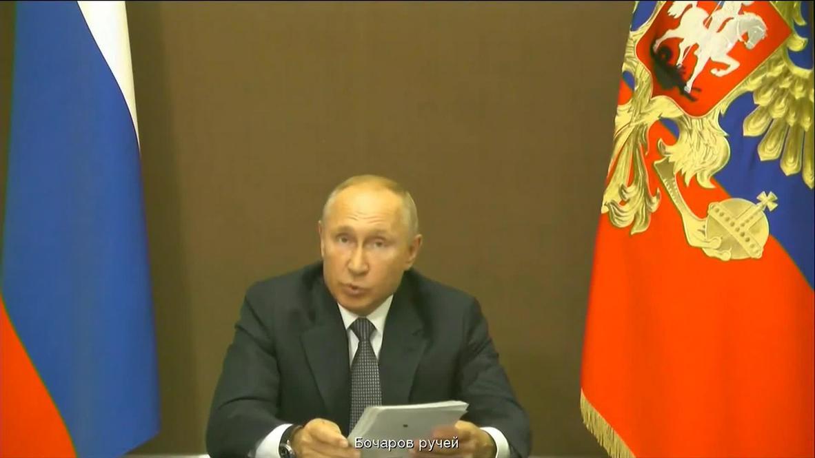 """Россия: """"Расслабляться, терять бдительность ни в коем случае нельзя"""" - Путин о пандемии COVID-19"""
