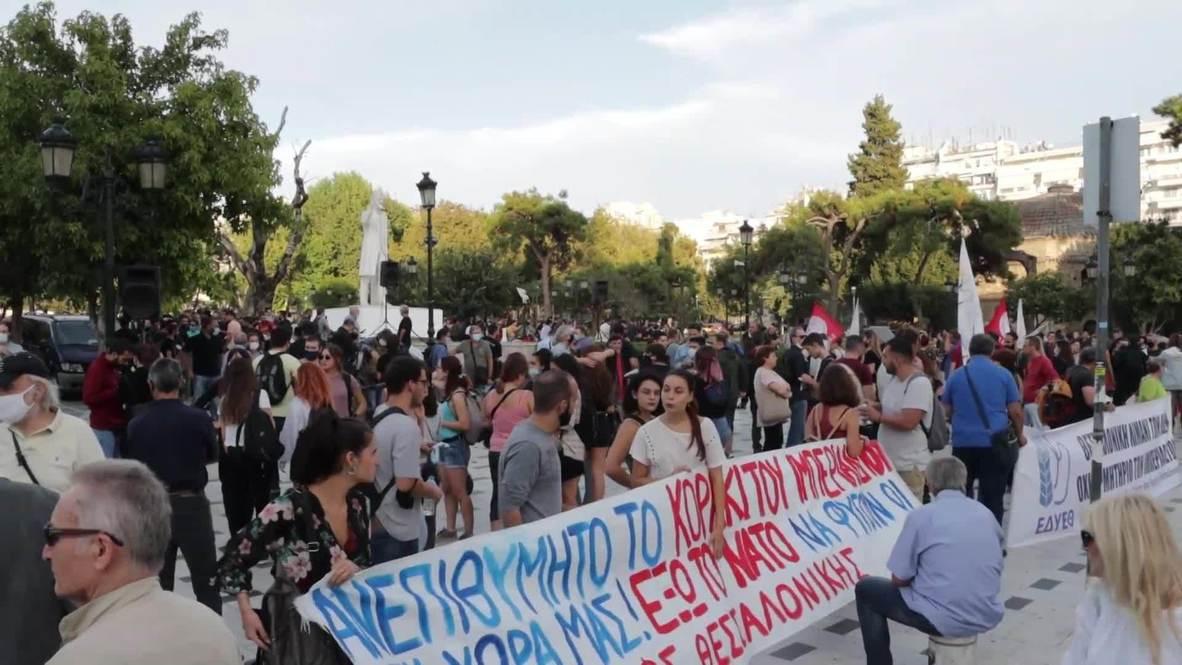 اليونان: المئات في سالونيك يحتجون ضد زيارة بومبيو