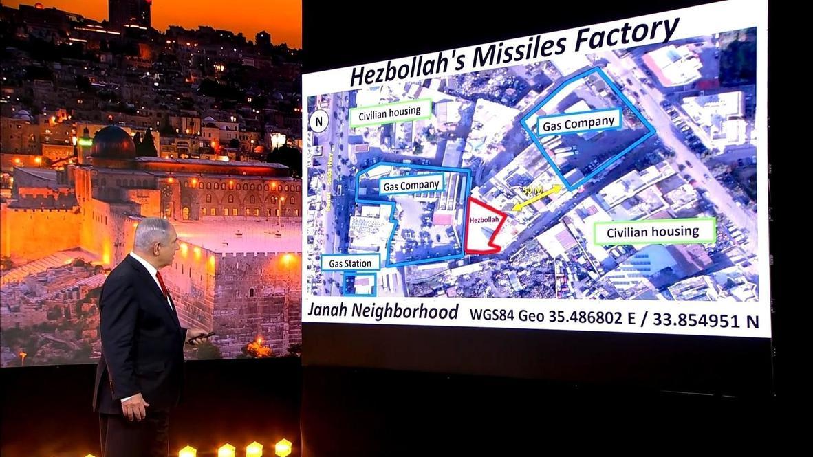 """الأمم المتحدة: نتنياهو يزعم وجود """"مستودع أسلحة سري لحزب الله"""" في بيروت خلال كلمة أمام الجمعية العامة"""