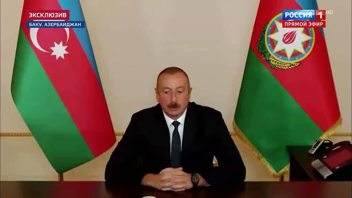 أذربيجان: الرئيس علييف يقول إن تركيا ليست طرفاً في نزاع قره باغ وينفي وجود مسلحين سوريين
