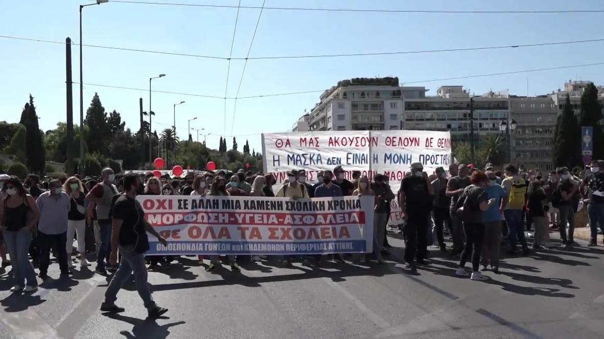 اليونان: اشتباكات بين الشرطة وطلاب يطالبون بإجراءات السلامة في ظل جائحة كوفيد-19