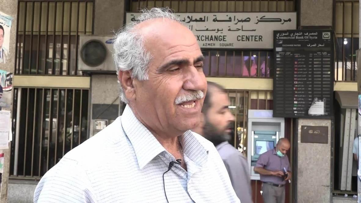 Siria: Residentes de Damasco opinan sobre las últimas sanciones impuestas por los Estados Unidos