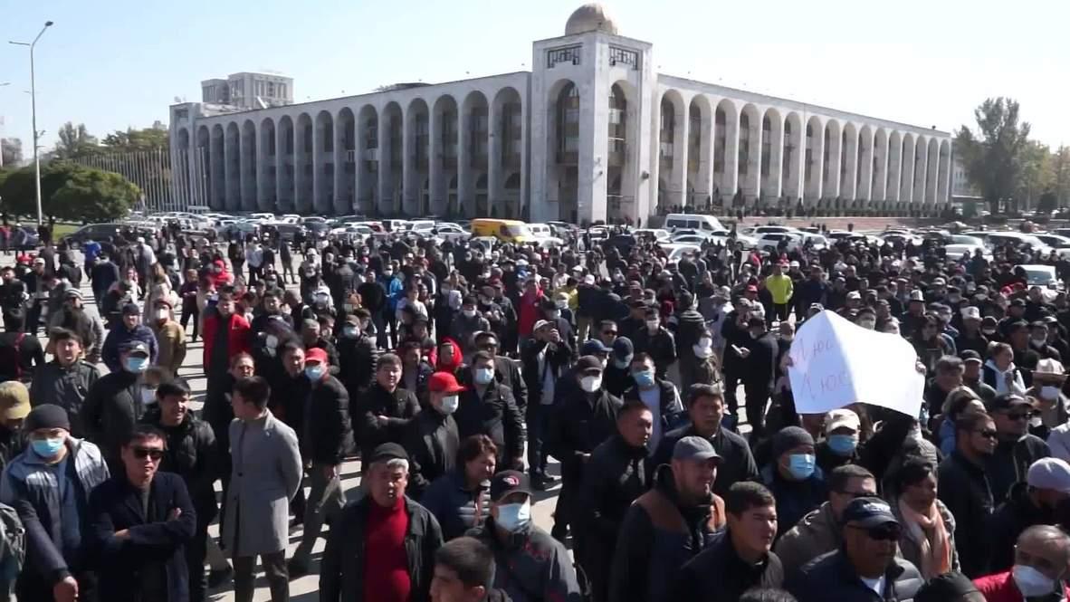 Kyrgyzstan: Opposition supporters rally in Bishkek