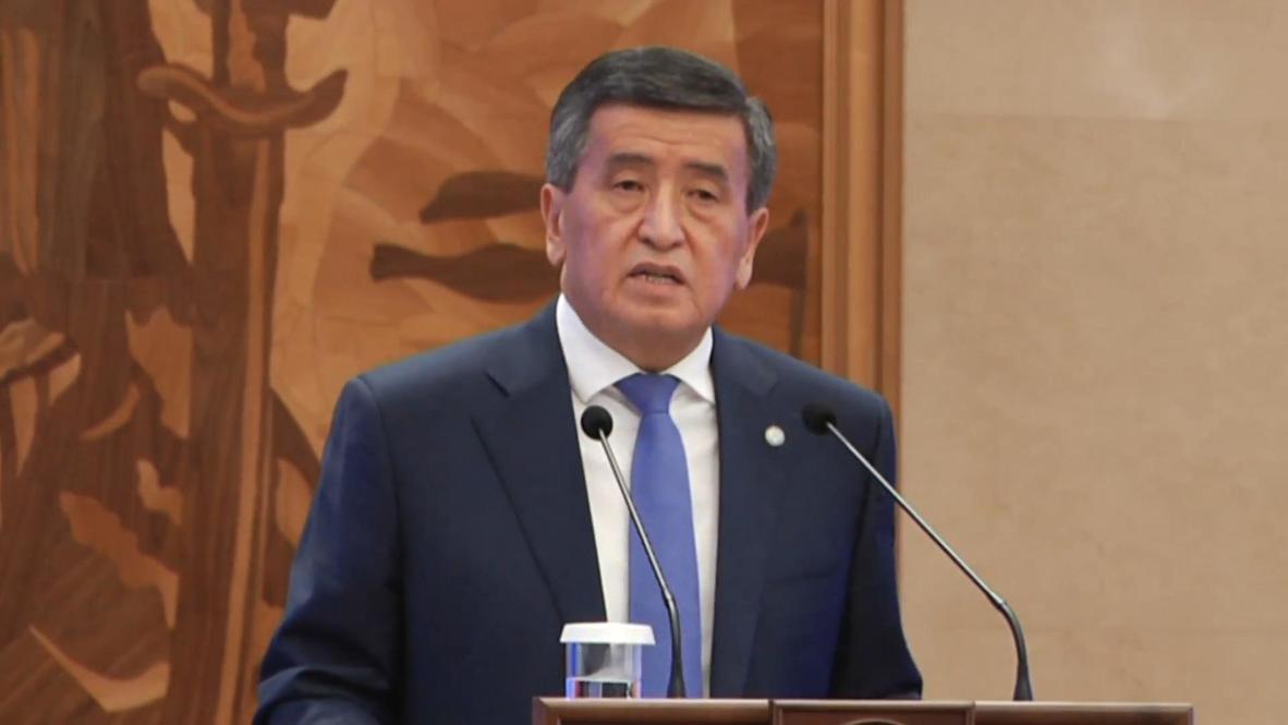 Kyrgyzstan: President Jeenbekov officially resigns amid post-election turmoil