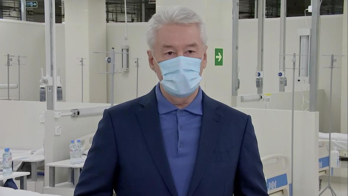 Россия: В Москве открыли два резервных госпиталя для больных COVID-19 - Собянин