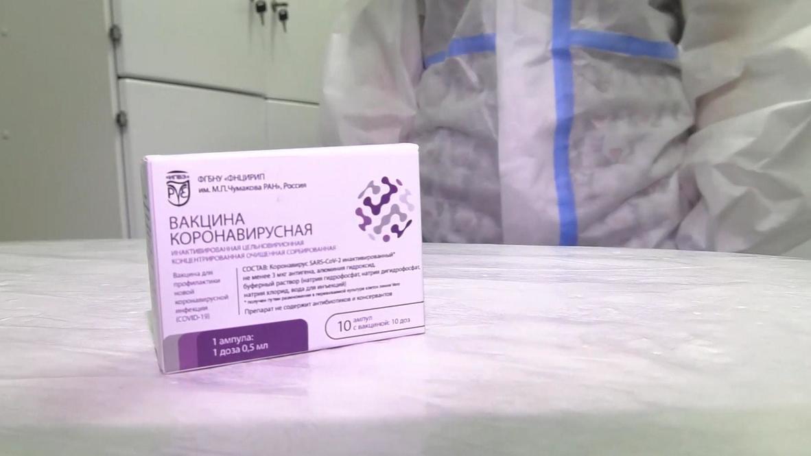Россия: Центр Чумакова начал клинические испытания вакцины от COVID-19