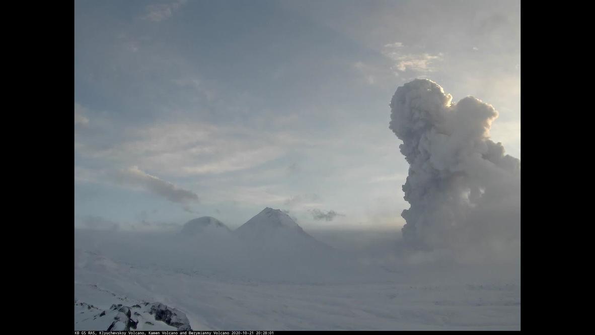 Россия: Извержение вулкана Безымянный началось на Камчатке