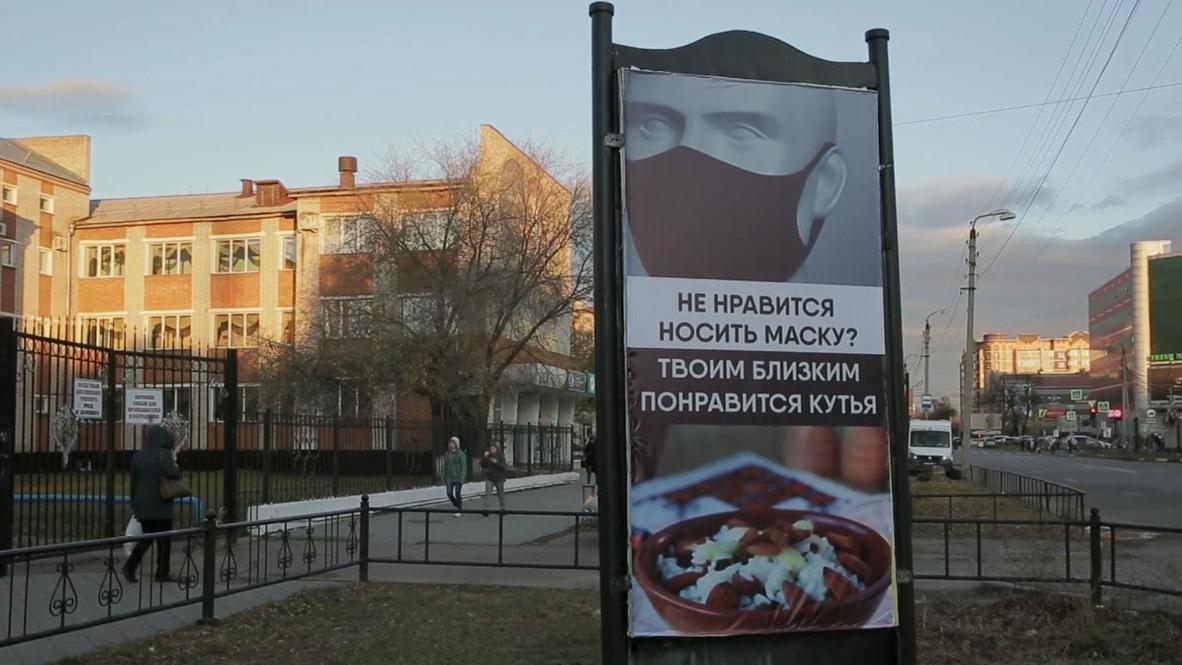 Россия: Три билборда на грани. Жители Благовещенска прокомментировали устрашающие плакаты о коронавирусе