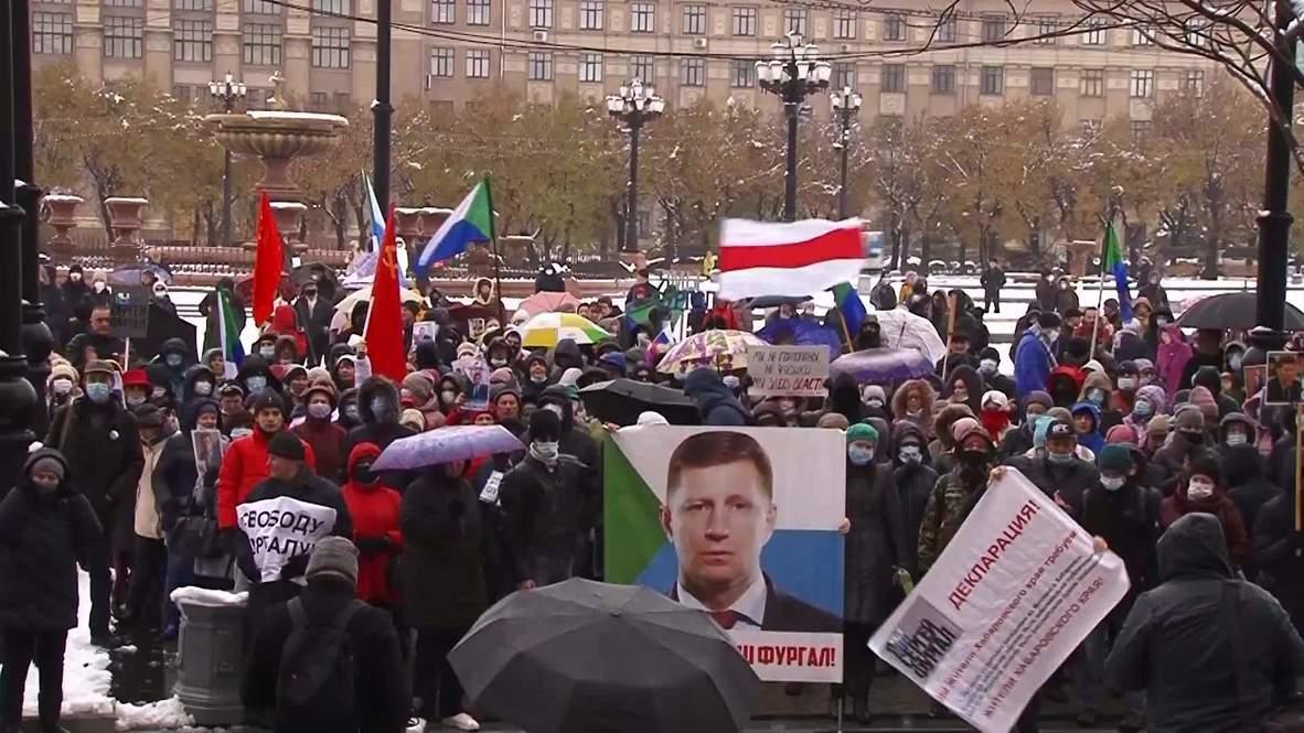 Россия: После снегопада жители Хабаровска вышли на очередную акцию в поддержку Фургала