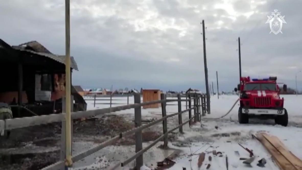 Россия: СК возбудил уголовное дело по факту гибели четырех детей и их матери  в Якутии