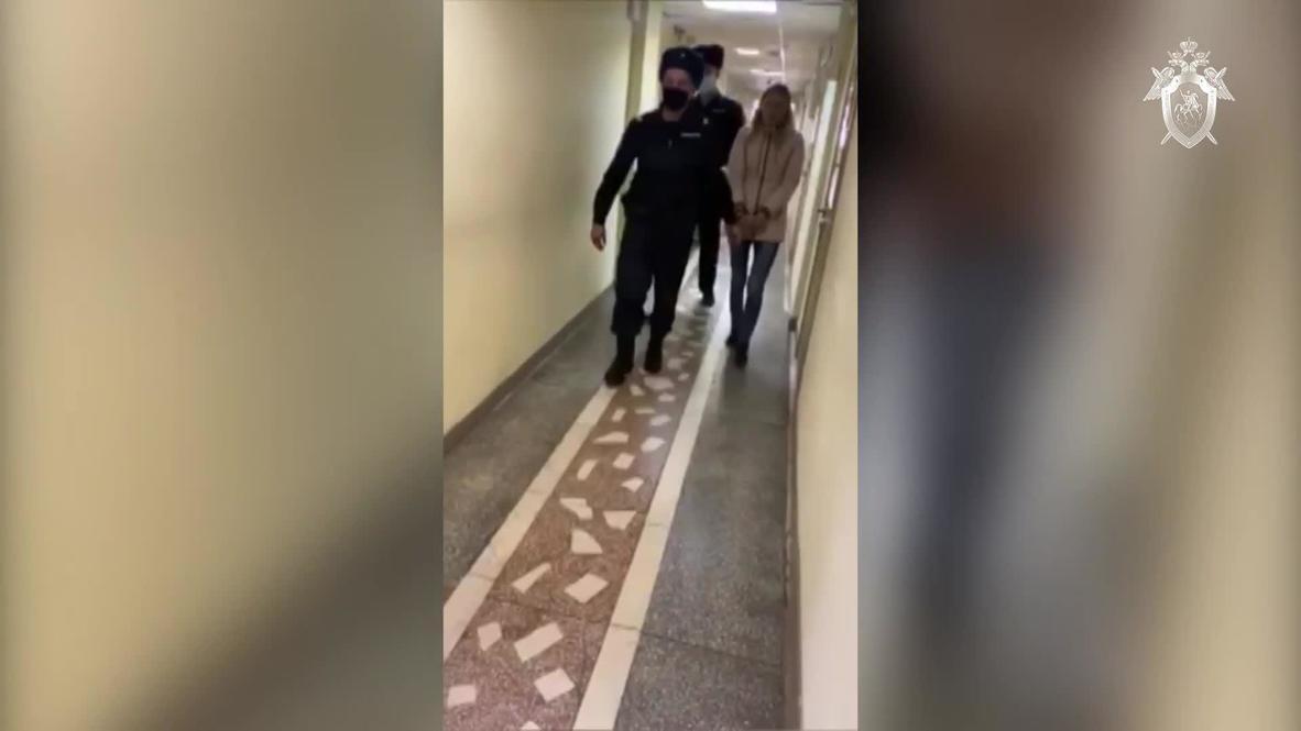 Россия: СК предъявил обвинения подозреваемым в убийстве младенца в Челябинской области