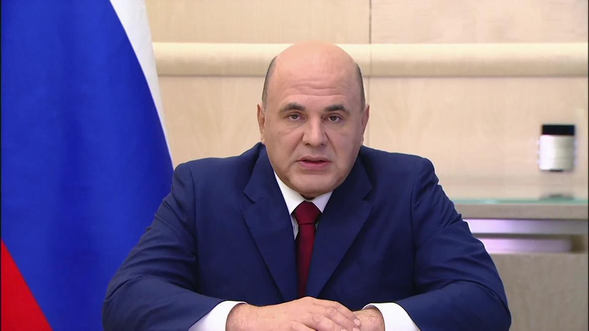 Россия: Мишустин сообщил о продлении субсидии на оплату услуг ЖКХ до конца года