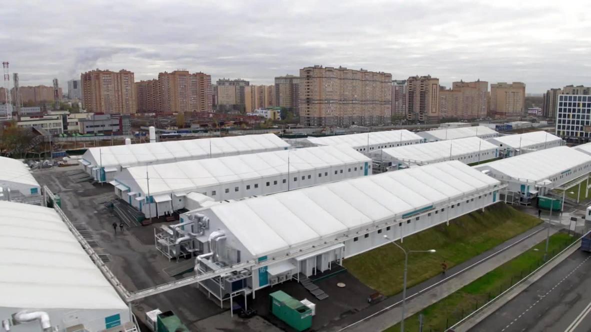 Россия: В Коммунарке открыли резервный госпиталь с реанимацией для больных коронавирусом