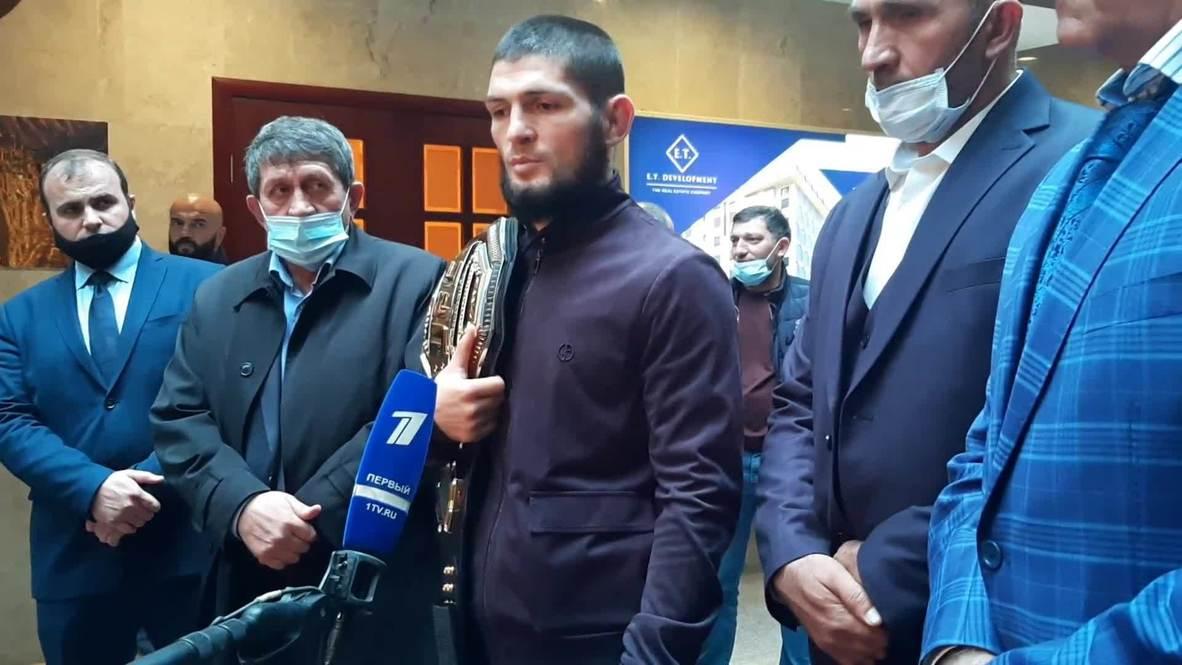 Россия: Чемпион UFC Хабиб Нурмагомедов вернулся в Дагестан после боя с Гэтжи