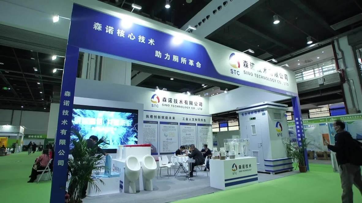 China: Inodoros de alta tecnología que evitan la propagación del covid-19 se exhiben en Expo de Shanghái