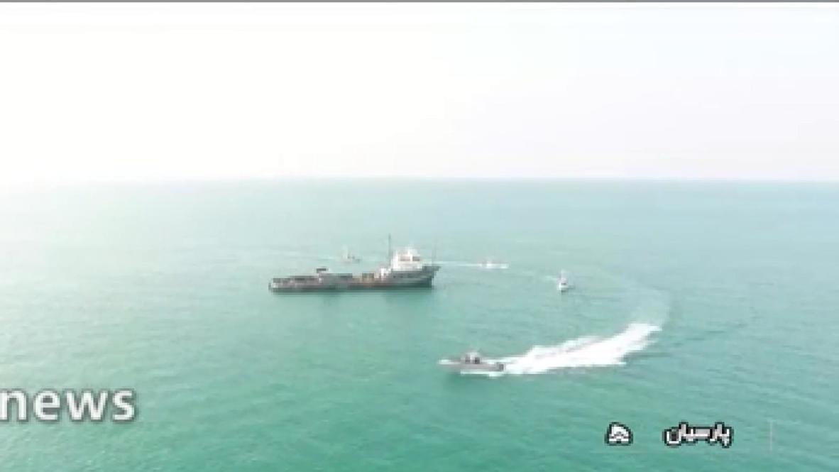 إيران: الحرس الثوري يحتجز سفينة ترفع علم بنما بتهمة تهريب الوقود