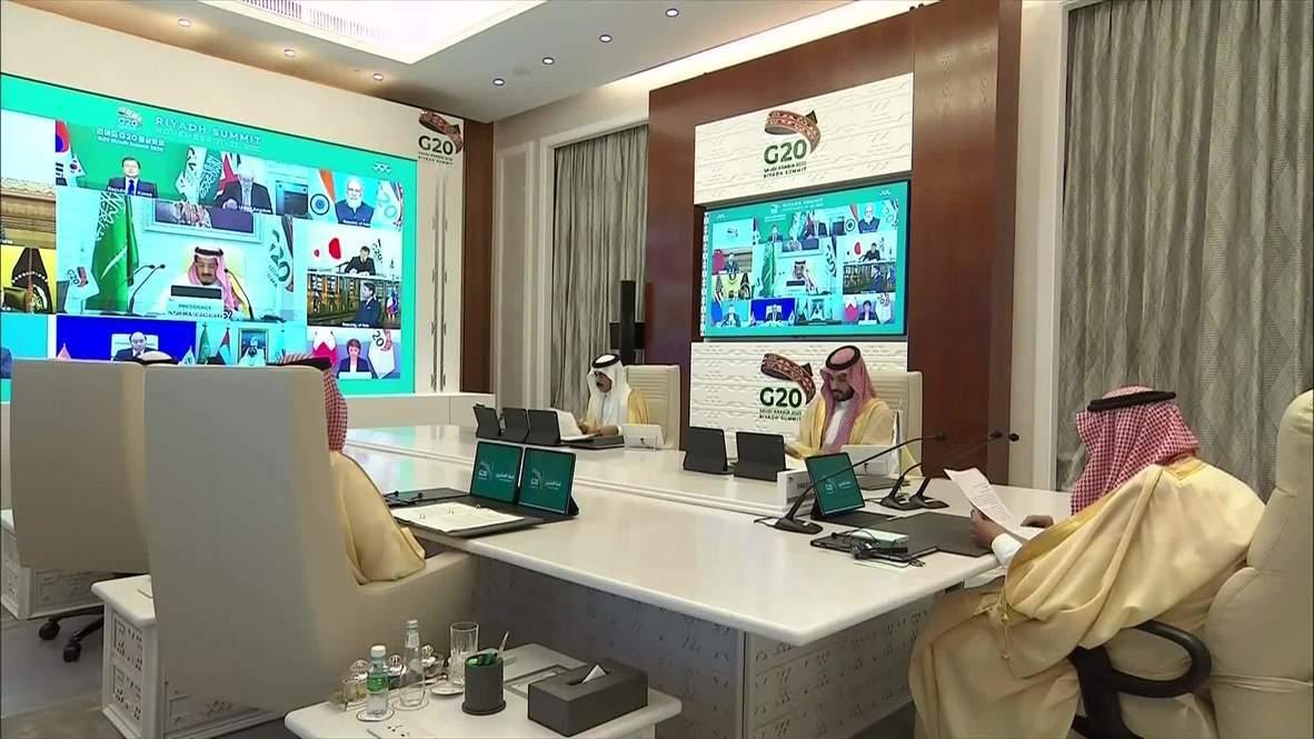 Saudi Arabia: G20 sends global message of hope and reassurance - King Salman
