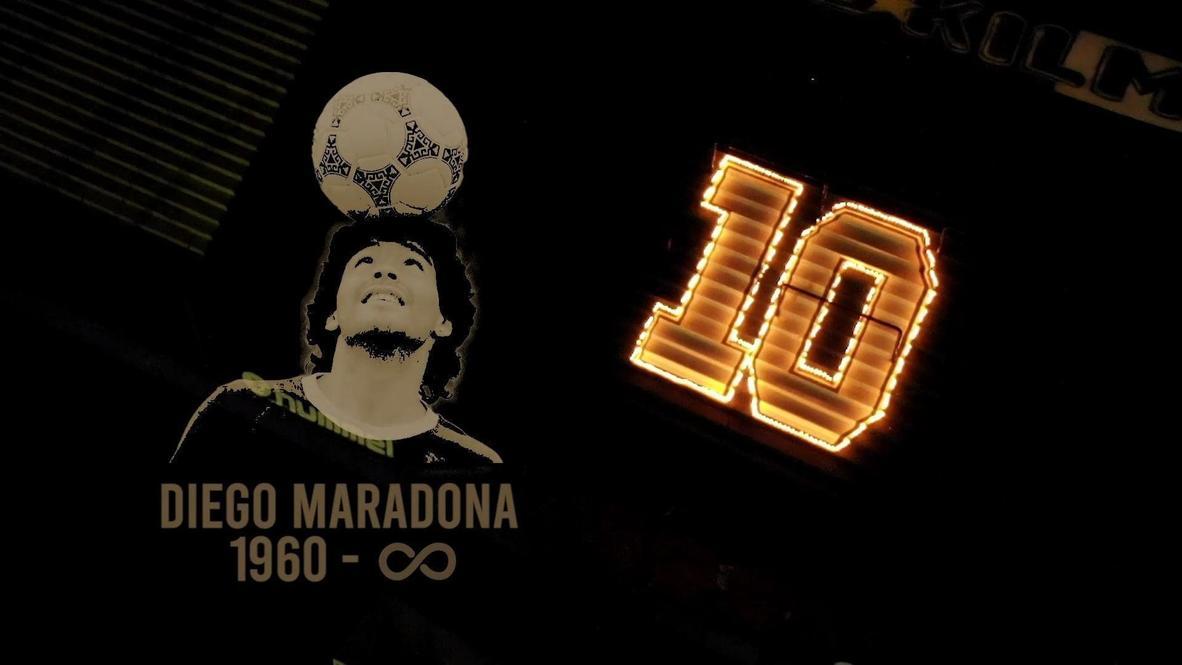 Argentina: Quilmes realiza un emotivo homenaje a Diego Armando Maradona