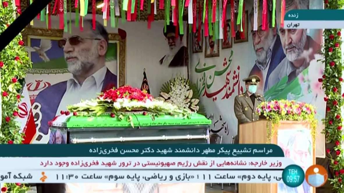 Irán: Teherán promete una respuesta al asesinato de su científico nuclear