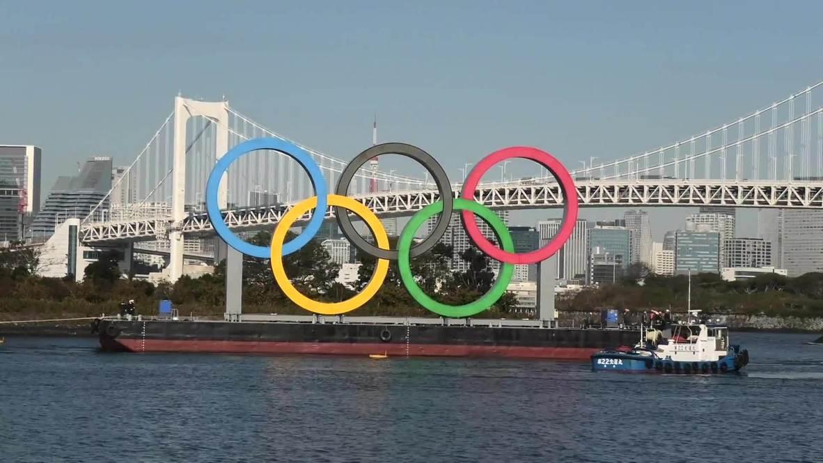 اليابان إعادة عرض مجسّم  الحلقات الأولمبية في حديقة أودايبا البحرية في طوكيو
