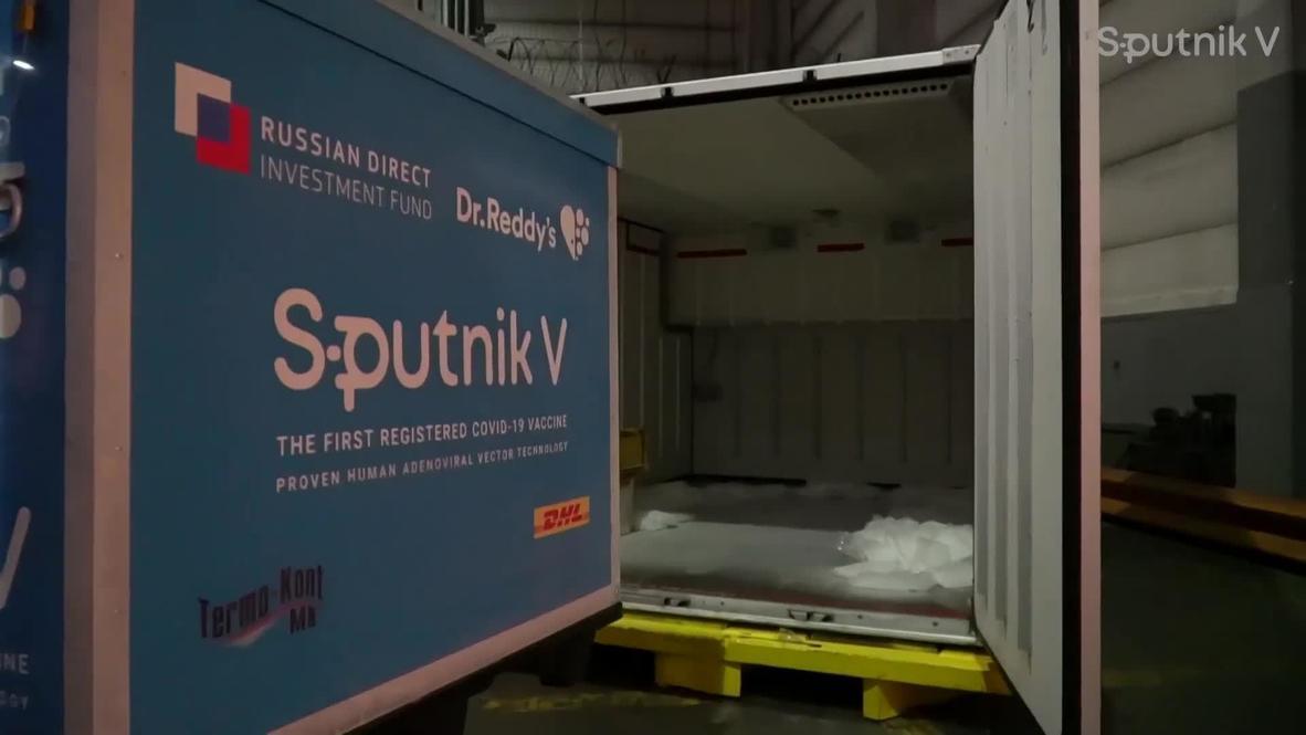 """روسيا / الهند: تسليم دفعة جديدة من لقاح """"سبوتنيك V"""" إلى نيودلهي لإجراء التجارب السريرية"""