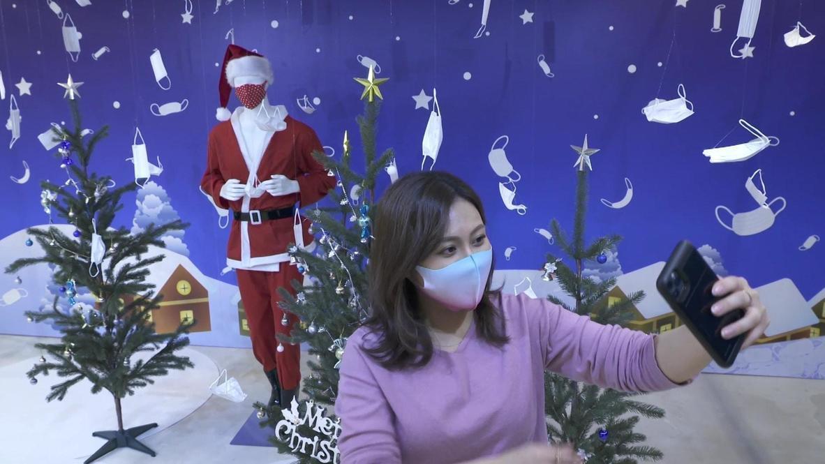 Japan: Yokohama unveils Mask Land exhibition in time for Christmas