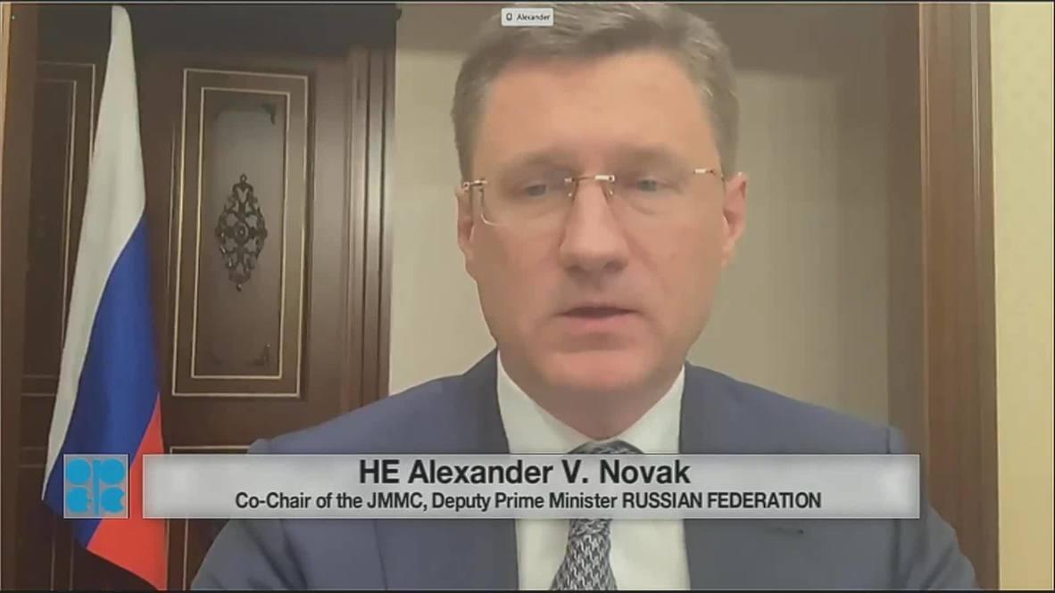 """النمسا: وزير الطاقة الروسي يشدد على """"ضرورة"""" العودة إلى انتاج مليوني برميل من النفط يوميا بعد الاتفاق مع أوبك"""