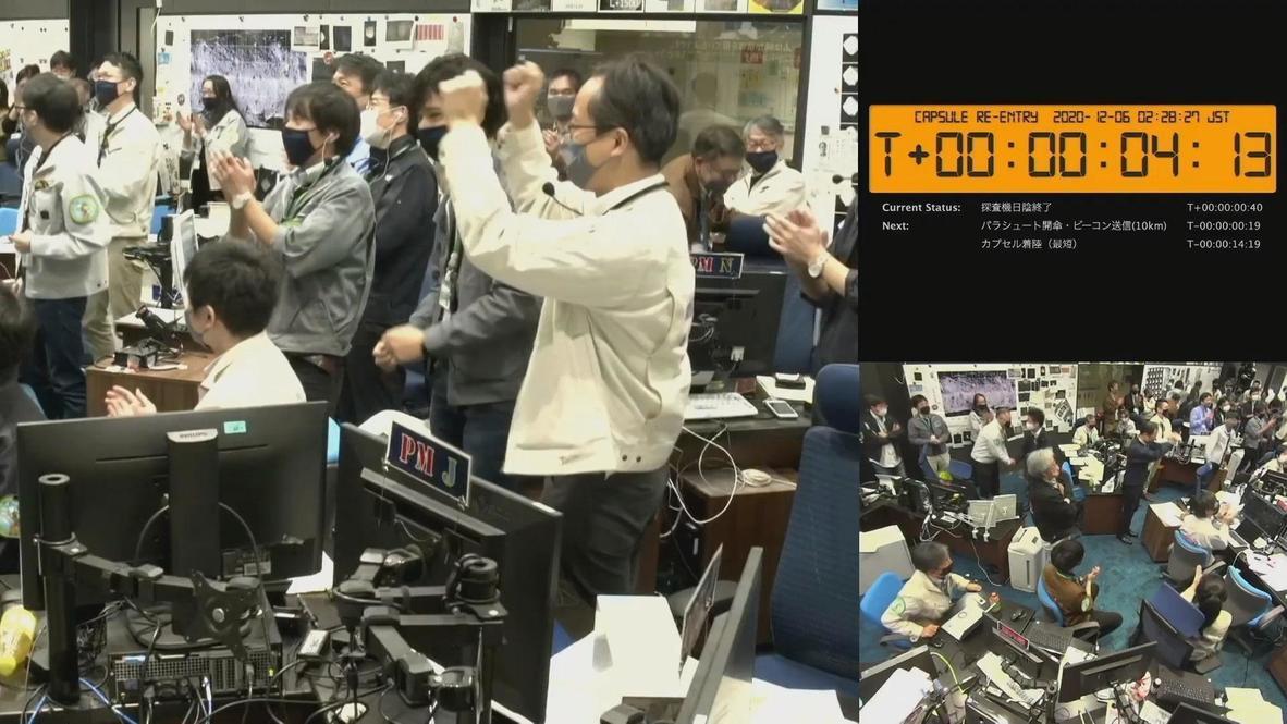 Japón: Sonda japonesa envía a la Tierra una cápsula con muestras de asteroide que ayudarían a explicar el origen de la vida