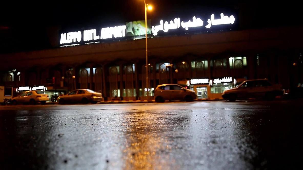 سوريا: مطار حلب يستقبل أول طائرة من بيروت بعد تعليق العمل بسبب كورونا
