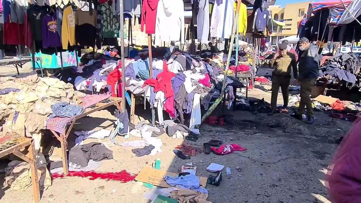 Ирак: По меньшей мере 28 человек погибли при взрыве в центре Багдада *ВИДЕО ДЕЛИКАТНОГО ХАРАКТЕРА*
