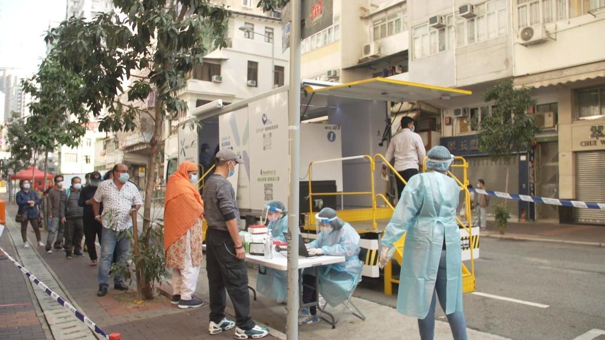 هونغ كونغ: الشرطة تطوق منطقة تضم آلاف السكان للحد من تفشي الكوفيد
