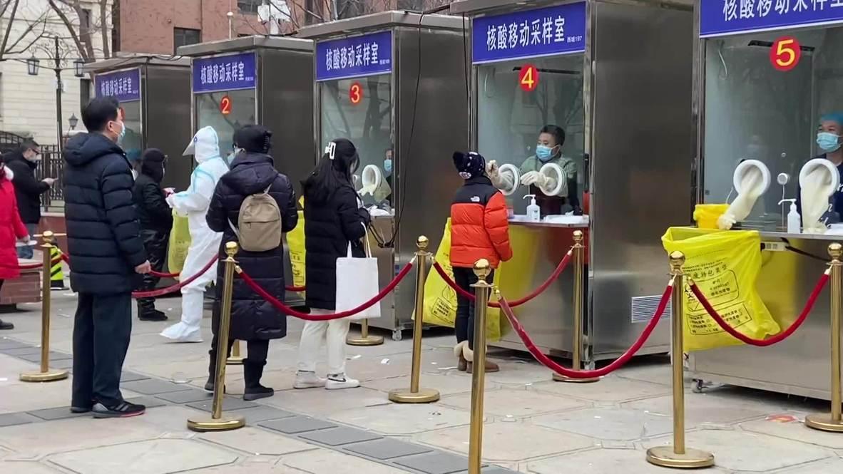 الصين: استمرار فحوصات كوفيد في منطقة بكين بعد اكتشاف حالتين من السلالة البريطانية الجديدة