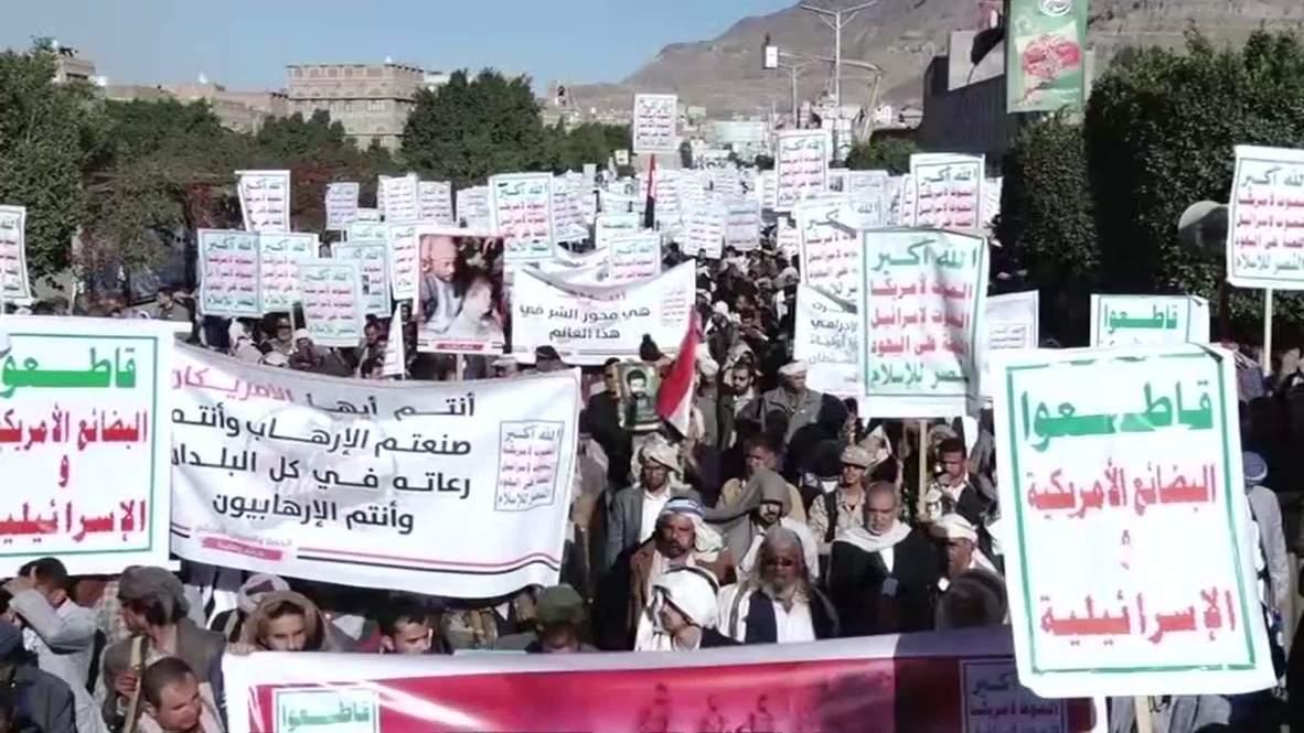"""اليمن: آلاف يتظاهرون في صنعاء احتجاجا على قرار الولايات المتحدة تصنيفَ """"أنصار الله"""" جماعة إرهابية"""